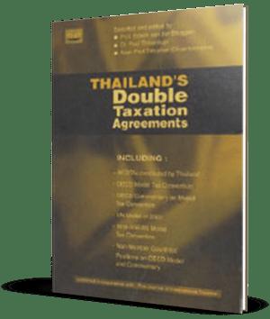 ISBN 974-203-159-2